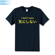 KOLVONANIG 2017 Summer Japan I DON'T CARE Funny Printed T Shirt Japanese Men Patchwork Gift Christmas For Mens T-Shirt Top Tees(China)