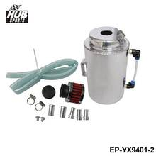 Hubsports - UNIVERSAL 2L ALUMINIUM ALLOY OIL CATCH CAN TANK WITH BREATHER FILTER HU-YX9401-2