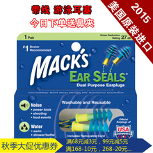 Swimming earplugs professional bath shampoo to prevent otitis media with a comfortable line