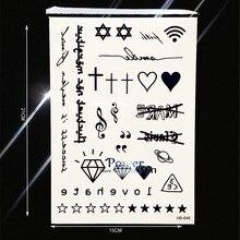 Водонепроницаемый поддельные flash татуировки хной сердце крест Wi-Fi камень алмаз Дети Рождественские подарки татуировки Наклейки phb646 Star врем...(China)