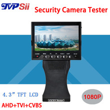 USB Led Gift Grip and Folding 4.3 inch TFT LCD MONITOR 1080P 2MP AHD TVI Analog Surveillance CCTV Camera Tester Freeshipping