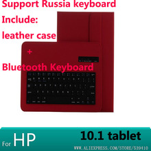 "Luxury Bluetooth Keyboard With Leather Case cover For HP Elitepad 900 G1 1000 G2 10.1"" tablet case support Russian keyboard(China)"
