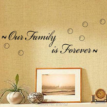 Our Family is Forever DIY Removable Wall Decal for Living Room Bedroom Vinyl Wall Sticker Art Home Decoration
