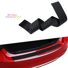 Car Styling Black Rubber Rear Guard Bumper Protector Trim cover For Renault Koleos Skoda octavia Fabia Superb Rapid Yeti(China)