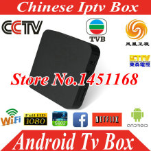 1 Year with Android Box Chinese account tv box HD China HongKong Taiwan channels free Chinese iptv receiver
