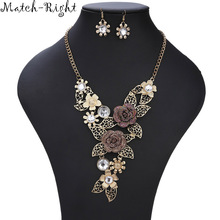 Match-Right Women Necklace Alloy Statement Necklaces Pendants Vintage Jewelry Flower Necklace Women Accessories KK042(China)