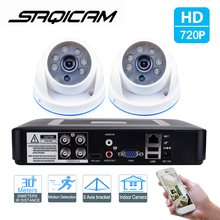 Saqicam 4CH Channel 1080N AHDH DVR 720P 1200TVL Home CCTV Video Security Camera System 2pcs Indoor 1.0MP Cameras Night Vision