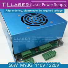 MYJG 50W CO2 Laser Power Supply 110V / 220V High Voltage For Engraving Cutting Machine Matched With Laser Tube Year Warranty