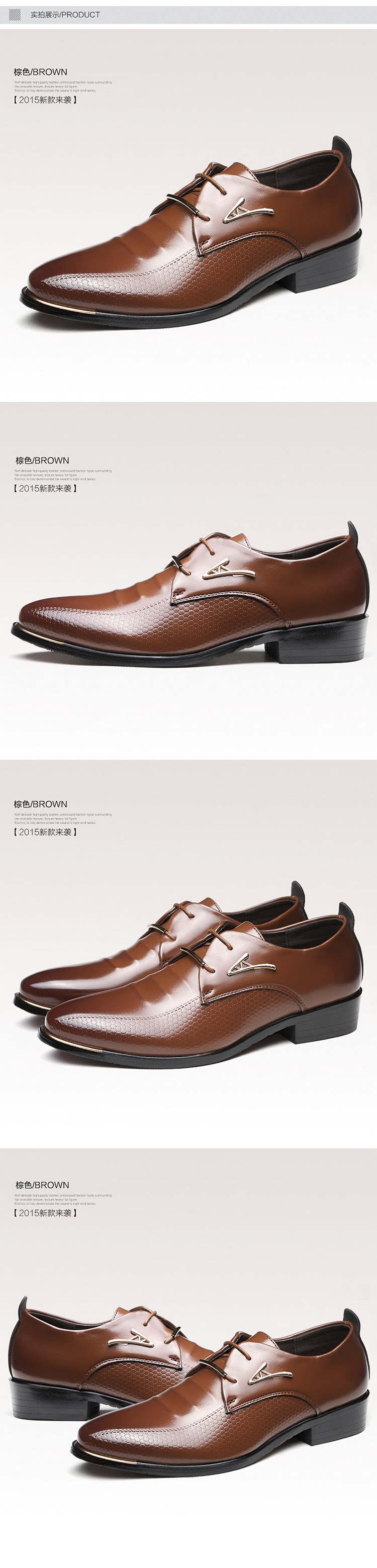 leather oxford shoes for men (13)