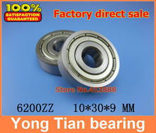 10pcs free shipping Miniature deep groove ball bearing 6200ZZ 10*30*9 mm