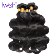 Iwish Brazilian Body Wave Hair 100% Human Hair Weave Bundles 1 Piece 10-28 inch Natural Black 1B Non Remy Hair Weft Can Be Dyed(China)