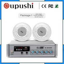 Free Shipping High Quality Bathroom Speaker Interior Horn Amplifier And Ceiling  Speaker Set Bluetooth/SD