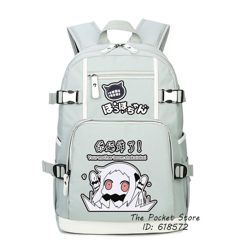 2017 Kantai Collection Kan Colle Hoppou Seiki Kawaii Emoji Printing Backpack Lolita School Bags for Girls Canvas Laptop Backpack<br>