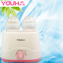 YOUHA 2016 hot sale Double baby bottle warmer  PP material