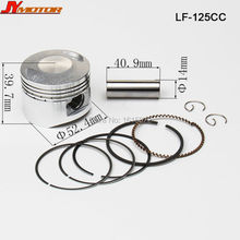 LF lifan 125cc Oil Cooling Cooled Horizontal engine parts 13mm or 14mm pin Engine Piston And Piston Ring Set Free Shipping