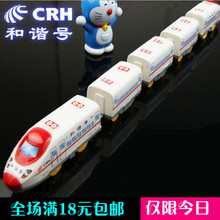 Toy railcar combination 5 electric train electric toy(China)