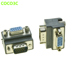 Right Angle 15pin VGA Female To Male Adapter Convertor Monitor DB15 VGA RGB HDB Extender 90 degree Connector(China)