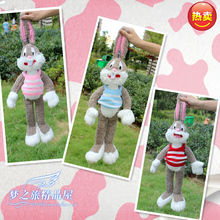 Candice guo plush toy stuffed doll cartoon model funny bugs bunny dressing striped T-shirt cute Peter rabbit baby birthday gift