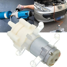 Priming Diaphragm Pump Spray Motor 12V For Water Dispenser Max Suction 2m 90 mm x 40 mm x 35 mm
