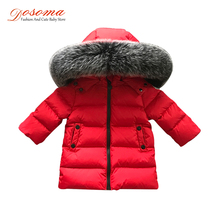 Dosoma 2017 Winter Jackets Girls Fur Down Jackets For Girls Snow Wear Warm Boys Winter Jackets Coats Children Clothing Outerwear(China)