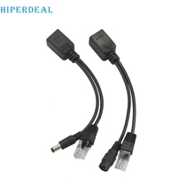 Good Sale Power Over Ethernet Passive PoE Adapter Injector+Splitter Kit PoE Cable Mar 21(China)