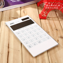New deli Calculator Solar Energy Calculator Office Supplies Dual Power Supply 12 digits with transparent keyboard