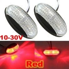 12v/24v LED Trailer Truck Clearance Side Marker Indicator Light Submersible With Lamp Clearance Lamp Car Styling