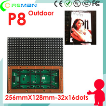 My alibaba express outdoor SMD p8 led video wall module 32x32 32x16 dot matrix  DIY led sign led module p6 p10 p8 p5 outdoor rgb