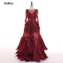 Floor Lenght Ostrich Feathers Burgudy Long Sleeves Sequined bridal dresses Evening Dresses Formal Gown 2017 vestidos de novia(China)