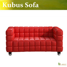 U-BEST  Josef Hoffmann Kubus Sofa 2-seater loveseat sofa,Kubus Loveseat Two Seat,leather kubus sofa in many colors