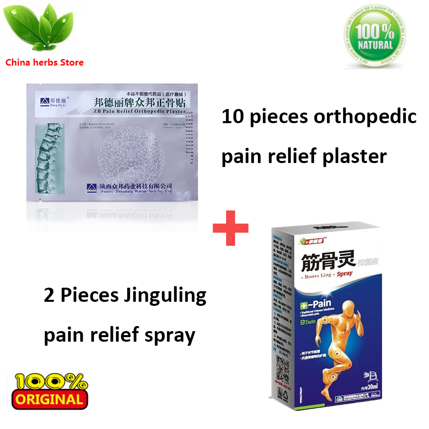10 pcs pain Ointment Herbal Pain Patch analgesic plaster and 2 boxes joint pain spray <br>