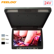 FEELDO DC24V Car Bus 15.6 inch Roof Mounted LCD Monitor Flip Down LCD Monitor for Car DVD with IR Transmitt 3-Color #FD-1292(China)