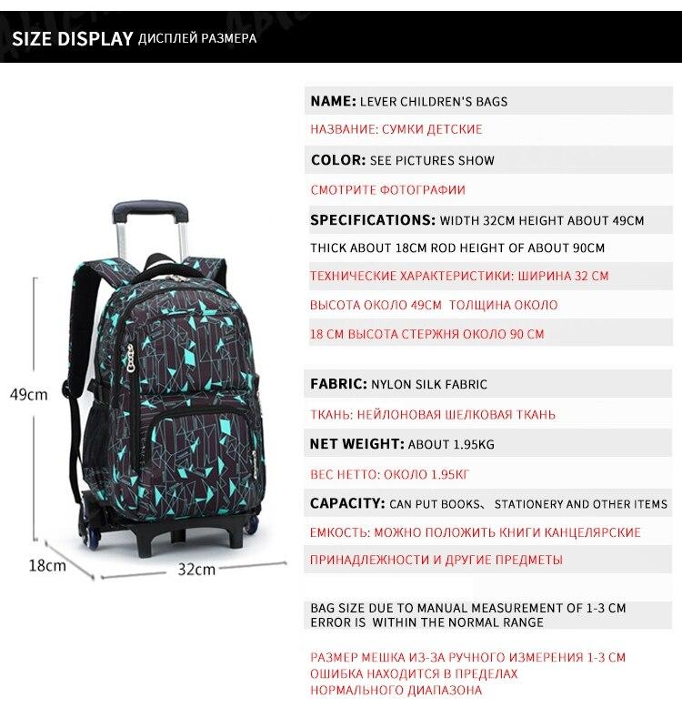 school bag 135