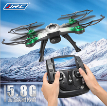 JJRC H29 5.8G WIFI FPV Professional Drone 2MP Camera headless mode drone onekey Auto Return+Hold height flying camera copter