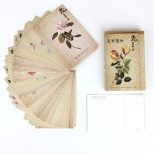 Popular card envelope size buy cheap card envelope size lots from 30 sheetsset retro plant series postcardgreeting cardmessage card birthday letter envelope gift card two sizes m4hsunfo