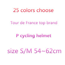 25colors prevailed cycling helmet mtb bicycle helmet bike 4D ciclismo rudis fox for aeon synthed tinkoff radar wilier cube B