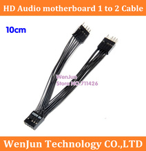100PCS Free Shipping HD AUDIO motherboard mainboard audio 1 to 2 extension cable 26AWG teflon Cable 9pin Converter Cable