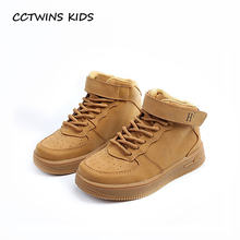 CCTWINS KIDS 2017 Toddler Fashion High Top Breathable Trainer Kid Boy Sport Baby Girl Pu Leather Yellow Brand Sneaker F1843