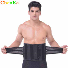 ChenKe Male Corset Beer Belly Fat Cellulite Burner Tummy Control Stomach Girdle Body Shaper Men Slimming Waist Trimmer Belt