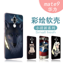 Huawei mate 9 case cover silicone Cartoon case for Huawei mate 9 phone case New wave TPU Huawei mate9 case cover