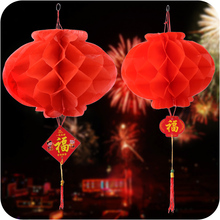 "10pcs/lot 6""15-20""50cm Chinese Red Popular Folded Honeycomb ball Paper Lantern for New Year,Holiday,Wedding,Home Decoration(China)"