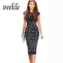 VEEKLE Spring Summer Hollow-Out Charming Sexy Lace Dress See Through Vintage Star Pattern Short Sleeve O-Neck Black Bodycon Slim