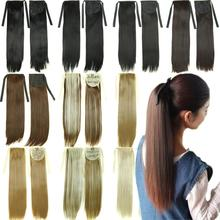 "22""Long Straight False Hair Ponytail Apply Hair Extension Horse Tail Tress Hairpiece Ribbon Ponytails Extensions Fake Hair Piece"