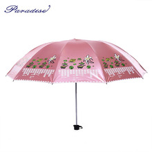 Paradise Women's Umbrella Children Print Three-folding Umbrella Women Rain Umbrella black Coating Female Parasol High Quality