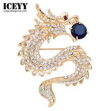ICEYY Vintage Gold Tone Austria Crystal Large Dragon Animal with Royal Blue CZ Ball Brooch Pin Suit Sweater Shirt Pin Brooch(China)