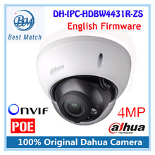 Dahua English Firmware H.265 IPC-HDBW4431R-ZS IP Camera 2.8mm ~12mm varifocal motorized lens 4MP IR50M with sd Card slot POE