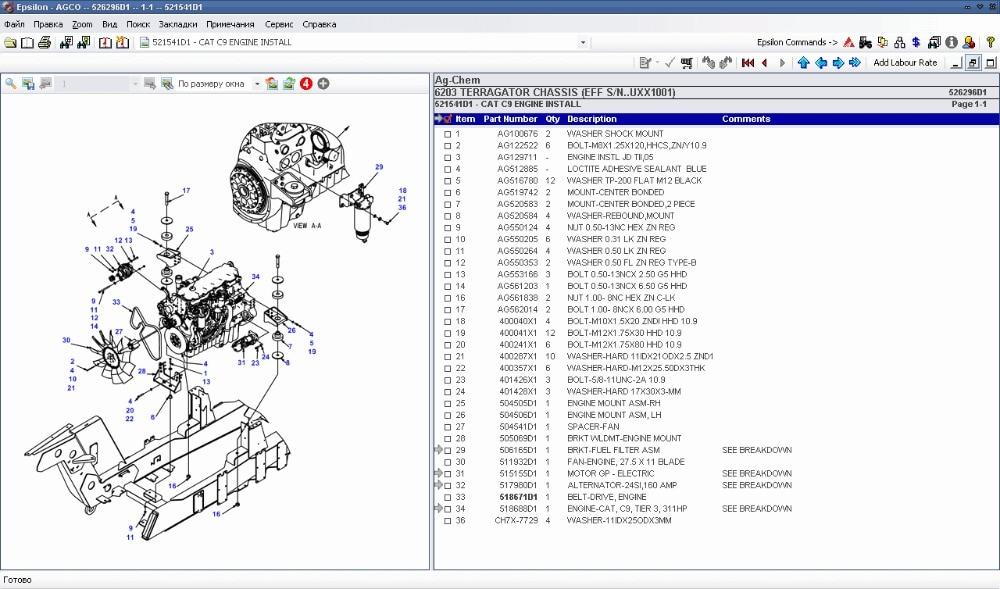 Ag Chem original spare parts catalog and repair manuals 2017 for euro<br><br>Aliexpress