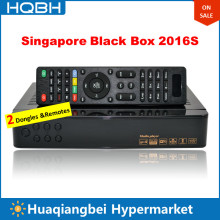 Singapore HD TV Set Top Box Black Box 2016S with Two Wifi Dongles and Remotes Upgrade of 5000 4000 HDC Substitue for Starhub