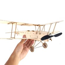 MinimumRC Tiger Moth Biplane 400mm Wingspan Balsa Wood Laser Cut RC Airplane KIT(China)