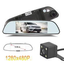 Intelligent Car Rear View Mirror Video Record Camera High Definition Car DVR Full HD Car Rearview Mirror Dash Cam 683(China)